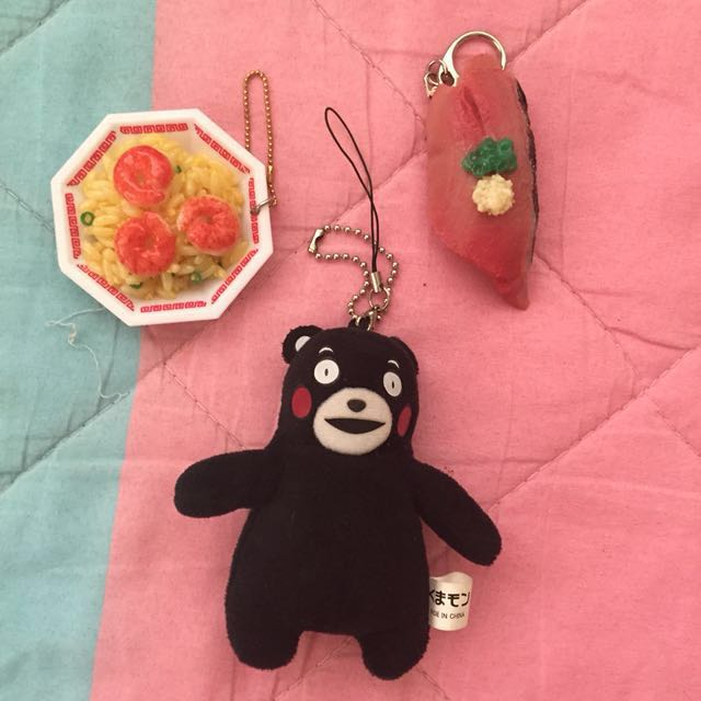 Buy1GetMore! Japanese Branded Keychains (Miniso)