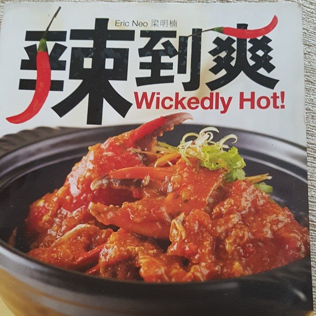 Chinese spicy foods cooking book books stationery books on carousell forumfinder Choice Image