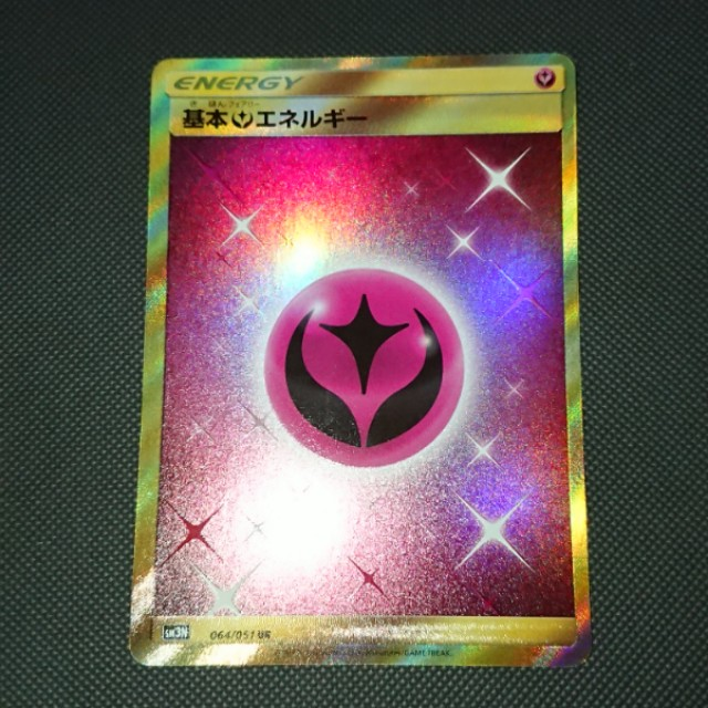 JAP) Pokemon Card Fairy Energy, Toys & Games, Board Games