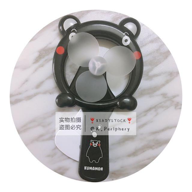 Kumamon Hand Press Fan