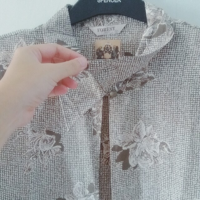Outer Floral Brand Forest