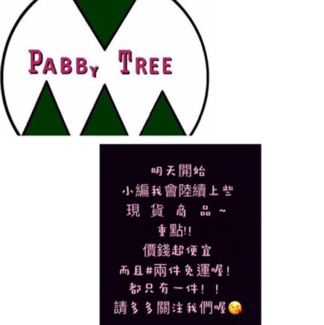 PABBYTREE 聖誕活動優惠活動🎡