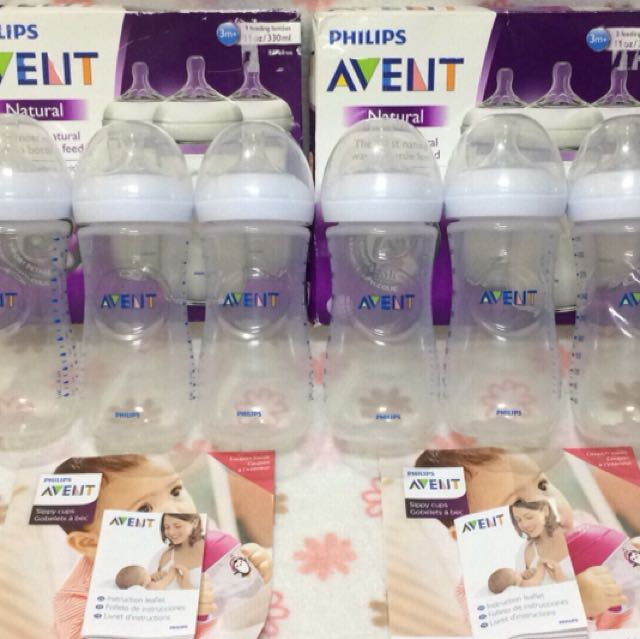 Philips Avent Natural White 11 oz.