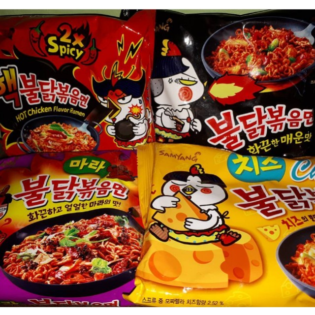 Samyang Korean Fire Noodles