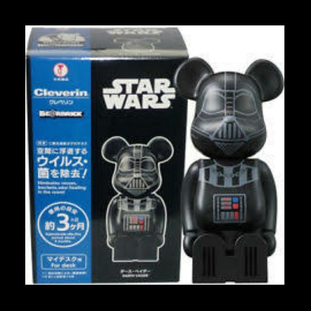 Star Wars Darth Vader Cleverin Be@rbrick Air Purifier