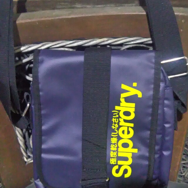 Superdry waterproof sling bag