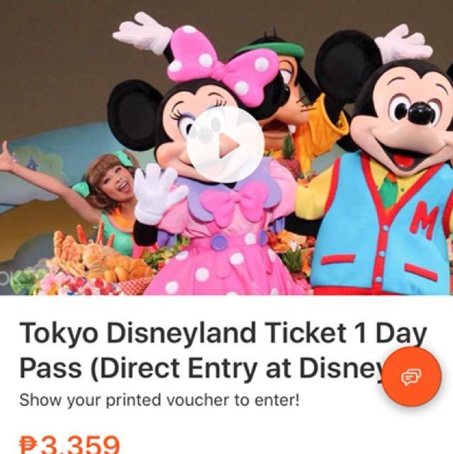 Tokyo Disneyland or Disneysea 1 Day Pass