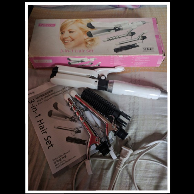 Watson 3 in 1 Hair Set Repriced