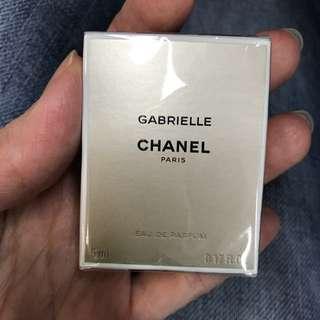 Gabrielle Chanel Eau de Parfum miniature 5ml (very exclusive and rare!)