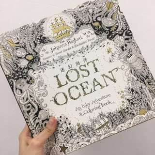 Lost Ocean Colouring book With 48 pcs coloured #1212YES pencils