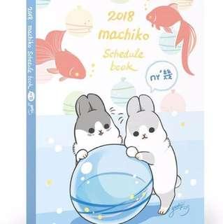 🚚 2018ㄇㄚˊ幾 machiko schedule book/行事曆/手帳(附贈霧面PVC書套+貼紙)