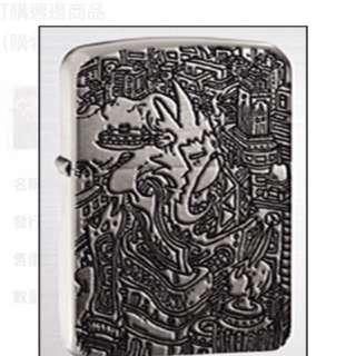 HK Zippo打火機特別版 包郵