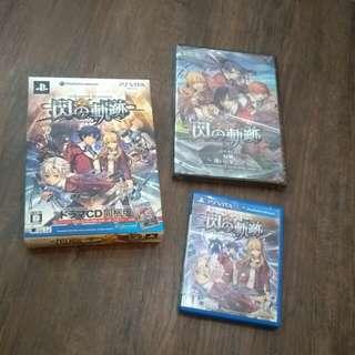 Limited Edition Psvita The Legend Of Heroes Box Set (PS Vita)