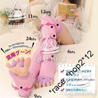 ㊣日本夜間超薄舒適睡眠分段式壓力瘦腿襪夾趾款$60/對減至$50/對
