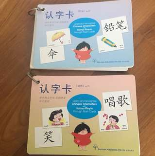 Chinese flash cards (2 sets of 40 words each - actions and objects)