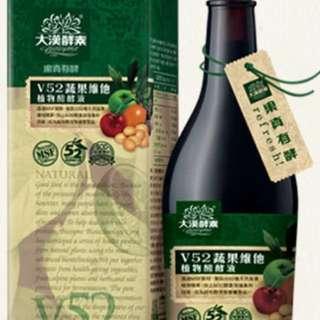 大漢酵素 V52蔬果植物醱酵液600ml