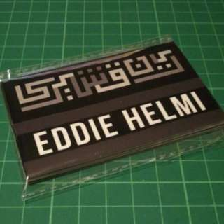 Custom Order - Personalised Sticker in Kufi script. Pls swipe the image to see more info :)