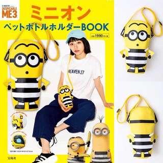 日本雜誌 壞蛋奬門人 Minions 水樽袋 手挽袋 Tote bag