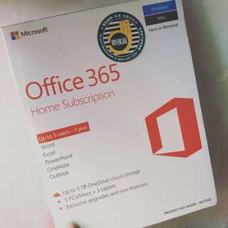 Microsoft Office 365正版