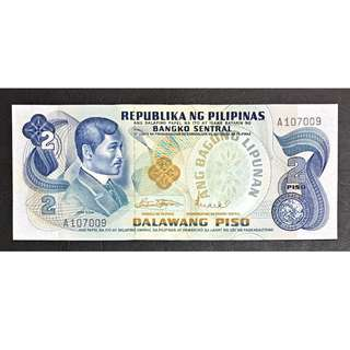Philippines 1972  2 pesos Uncirculated