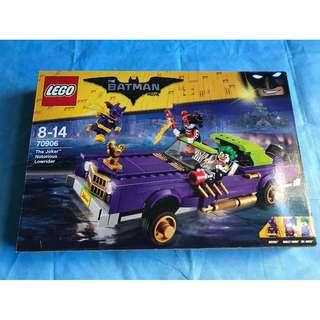 Lego 70906 The Joker Notorious Lowride (Just purple car, no minifig) 只有紫色車,沒有人仔