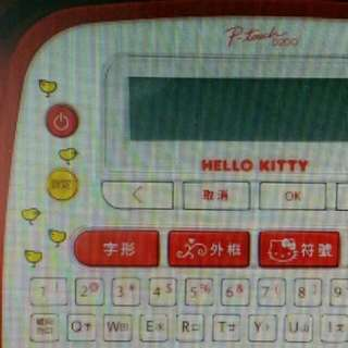 Hello kitty label printer 原價488,現在65折