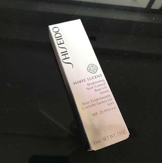 Shiseido White Lucent Brightening Spot-Control Base UV Green