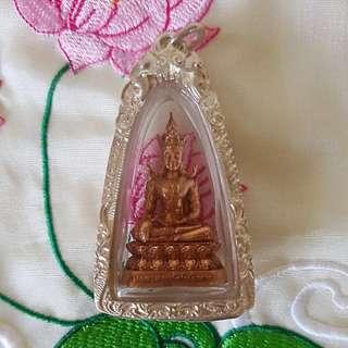 Phra Kring - Kruba Ariyachart (pure silver casing)