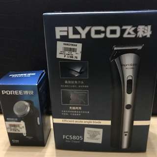 Rechargeable Clipper and Shaver