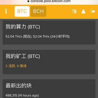 Bitcoin cloud mining contract 52T (bitcoin.com)