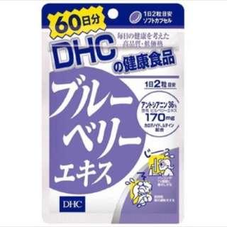 🚚 DHC藍莓精華錠(60天)