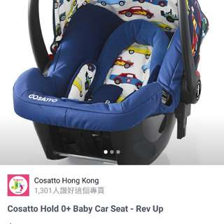 Cosatto hold 0+ baby car seat