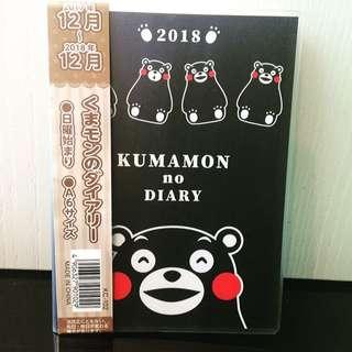 包郵🐻全新日本限定款 熊本熊(黑)2018年日記簿