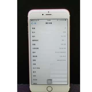 Apple iPhone 6S Plus 128GB (Rose Gold)(9成新)