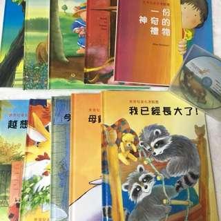 【鐵熊媽咪】啟思文化世界兒童名著精選~10本+2片故事CD。兒童繪本/睡前故事