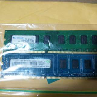 8GB (2 x 4GB) DDR3 1600 Desktop Rams