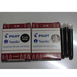 BUNDLE!! Pilot Fountain Pen Ink Cartridge BUNDLE! (black)