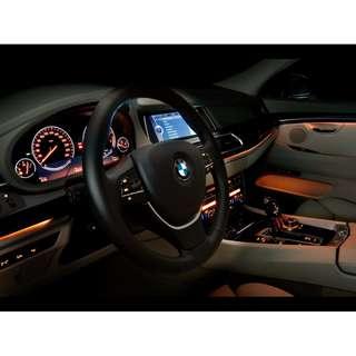 Car Atmospheric Lighting - Fiber Optics