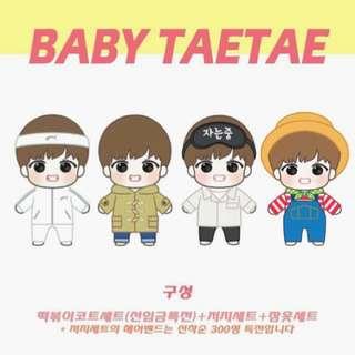 BTS Baby TaeTae Doll Series Set (Doll For 2)