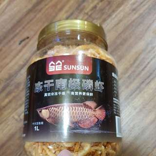 dried shrimp for fish