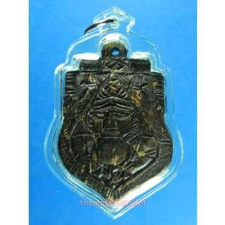 Thai Amulets - Phra Rahu