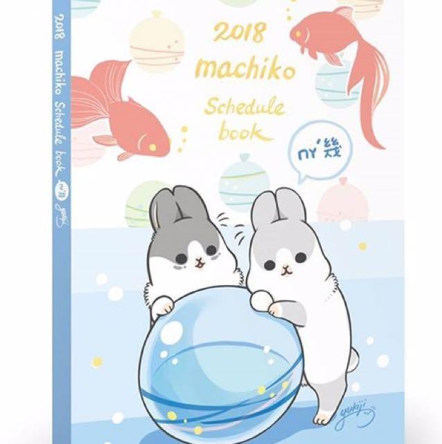 2018ㄇㄚˊ幾 machiko schedule book/行事曆/手帳(附贈霧面PVC書套+貼紙)