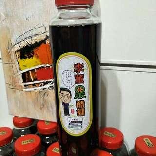 黑后葡萄醋