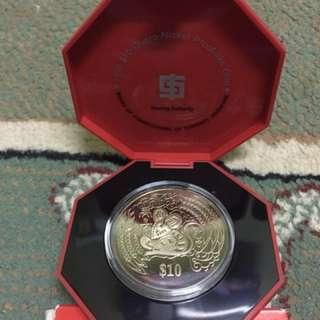 (RAT) 1996 $10 Cupro-Nickel Proof-Like Coin