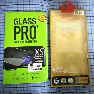(已更新:12/12) HTC U11 鋼化玻璃貼