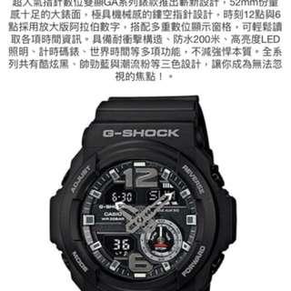 CASIO G-SHOCK GA-310-1A重武裝流行腕錶/52mm。二手。盒子還在~
