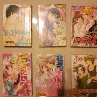 6 Manga Comic book for sale