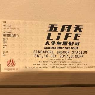 MAYDAY LIFE TOUR 2017