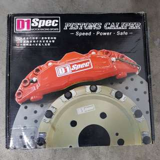 used avante parts for sales