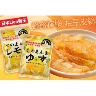 日本代購  檸檬片柚子片